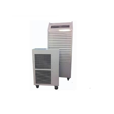 Broughton 50000 BTU Commercial Air Conditioner